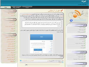 http://themes.wp-persian.com/wp-content/images/Radian.png